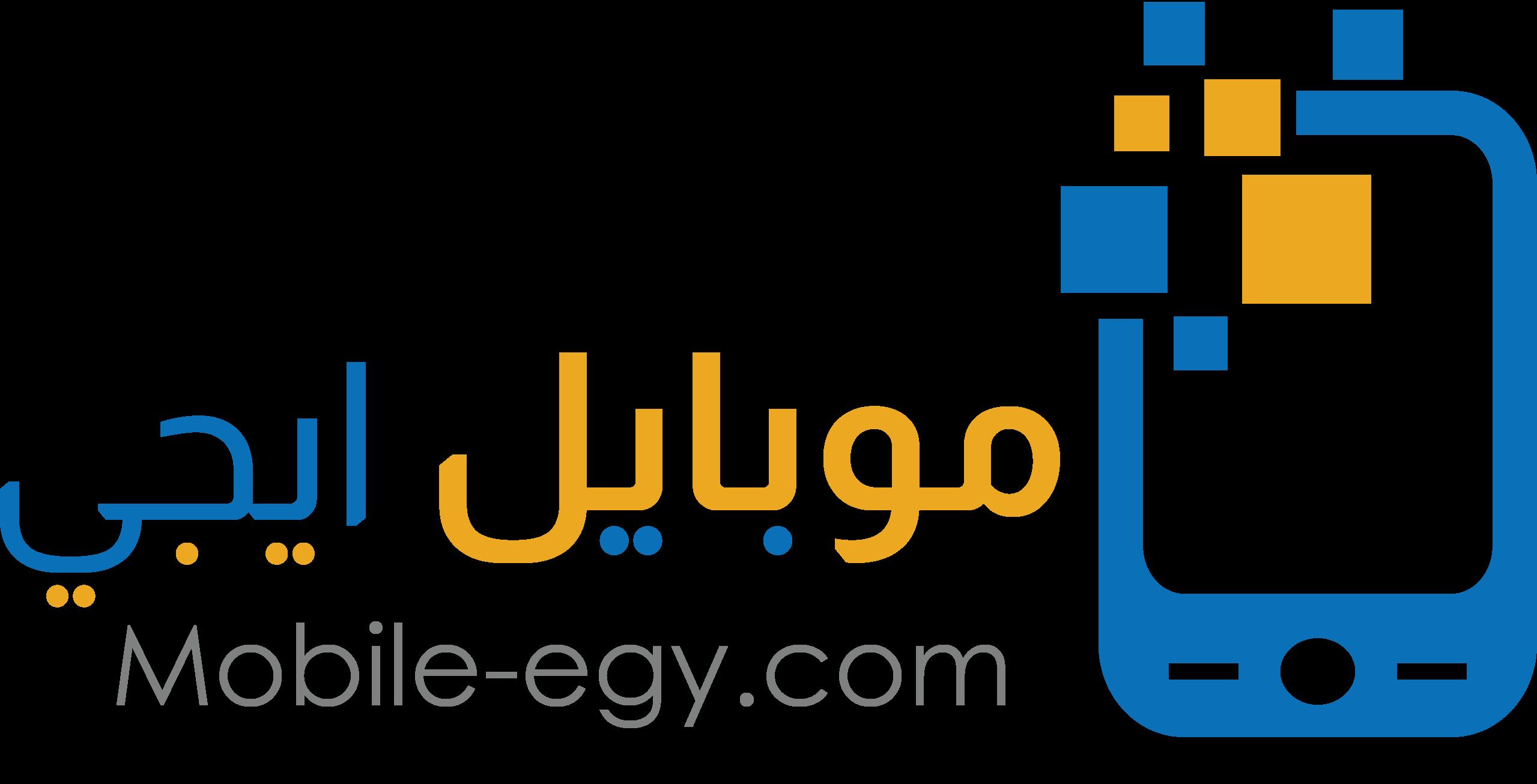 اسعار الموبايلات في مصر